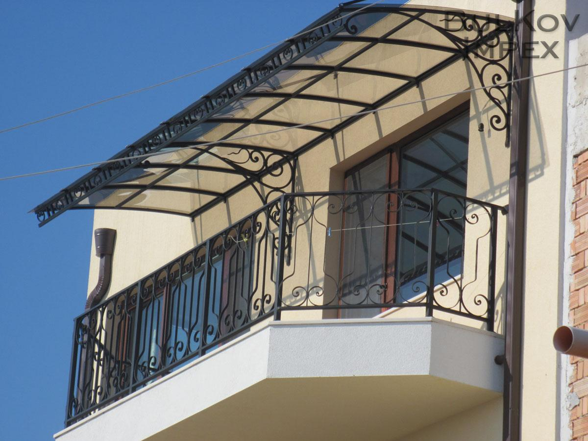 Awning With Wrought Iron Elements